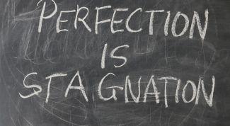 Откуда берутся перфекционисты?
