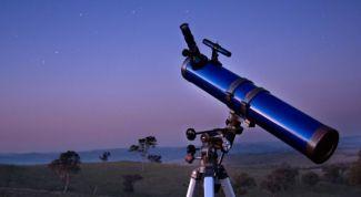 Выбираем первый телескоп