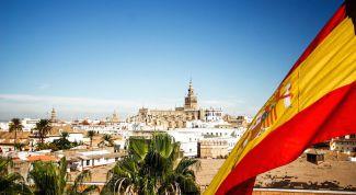 Испания - страна для отдыха и туризма