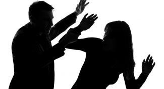 Помощь жертве при домашнем насилии