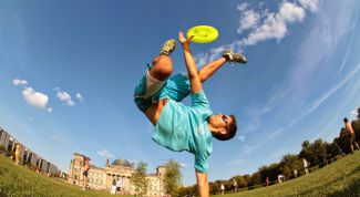 Unidentified flying Frisbee