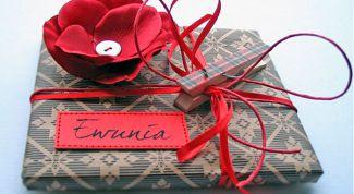 Подарок для нее