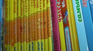 Как навести порядок на книжных полках