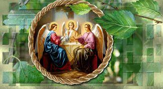 Когда День Святой Троицы в 2016 году