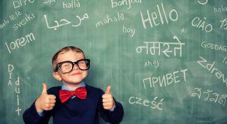10 хитростей в изучении иностранного