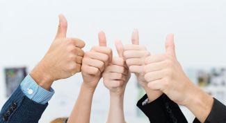 Как наладить отношения с людьми в коллективе
