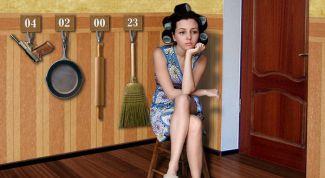 Женская психология. Полезные советы мужчинам