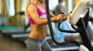 Elliptical trainer: benefits for the heart