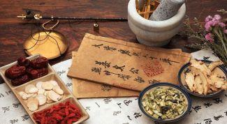 Истоки восточной медицины