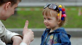 Золотые правила для общения с детьми
