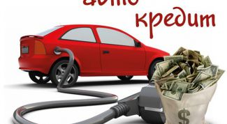 How to choose a loan on the car for 1 million rubles