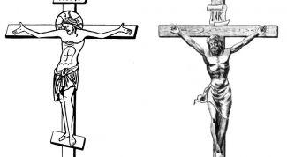 Отличия православного креста от католического