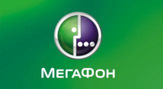 Как подключить роуминг на Мегафоне по России бесплатно