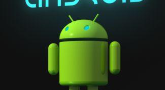 Как найти устройство с помощью удаленного управления Android