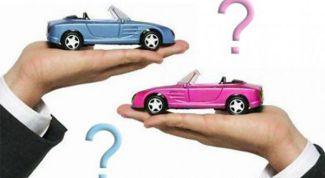 Система продажи подержанных автомобилей Trade-in