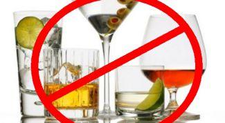 Почему нельзя пить алкоголь при похудении