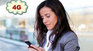 Преимущества смартфона с 4G