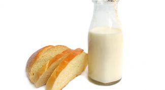 Как отбелить кожу под глазами молоком