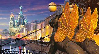 История Банковского моста