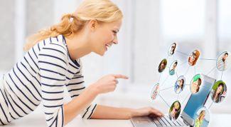Реальные «плюсы» виртуального общения