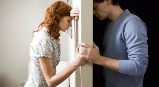 Как вернуть свою супругу