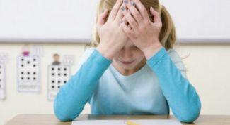 Как справиться со стрессом у ребёнка
