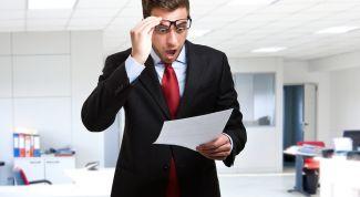 Обязательное страхование кредита: законно или нет