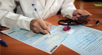 Как и в какой срок оплачивается больничный лист