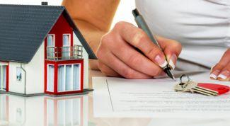 Ипотека 2017: станет ли она доступной