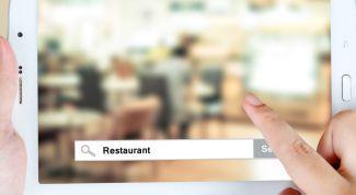 легко и просто забронировать ресторан