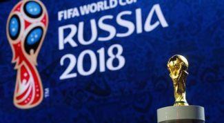 В каких городах пройдут матчи чемпионата мира по футболу 2018