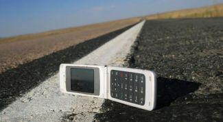 Как найти телефон на Android