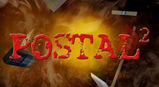 Коды для игры Postal 2