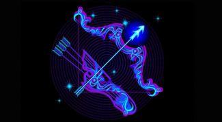 Каким будет гороскоп мужчины-Стрельца на 2018 год