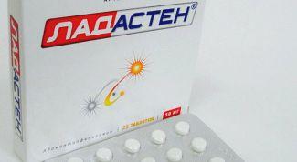 Препарат «Ладастен», применяемый при астении
