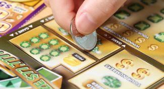 Каков шанс выиграть в лотерею