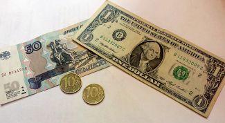 Упадет ли рубль в 2018 году