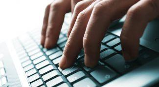 Как почистить клавиатуру от пыли