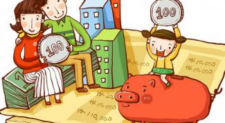 Как вести семейный бюджет и экономить