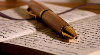 Как вести дневник благодарности