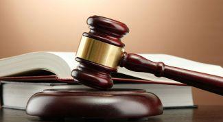 С чего начать судебное разбирательство?