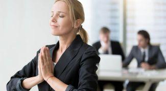 Как оставаться спокойным на работе