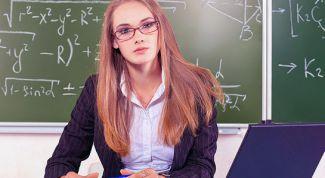 Как педагогу бесплатно пройти курсы повышения квалификации
