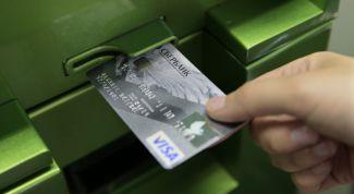 Как перевести деньги с карты Сбербанка на карты других банков