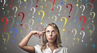 Как научиться отвечать на неудобные вопросы