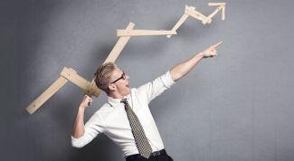 получить повышение на работе: секреты карьерного роста