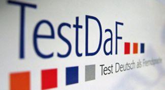 Зачем нужно сдавать экзамен TestDAF