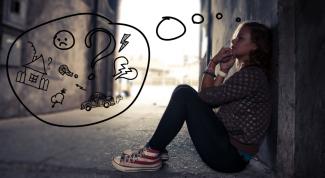 Как избавиться от страха перед будущим