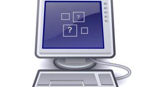 Как выявить наличие ошибок на жестком диске средствами Windows