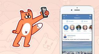 Как бесплатно получить стикеры Лис ВКонтакте